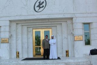 Kuwait Oil Company Visit